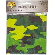 Салфетка Камуфляж 33 см. 12 шт.