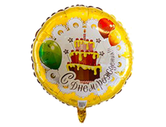 """С Днем рождения """"Торт"""""""