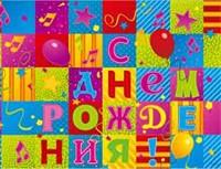 Скатерть полиэтиленовая С ДР Мозаика 130х180 см/G