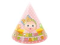 Колпак С Днем рождения Малыш девочка 6 шт.