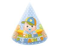 Колпак С Днем рождения Малыш мальчик 6 шт.