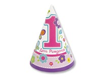 Колпак  Первый день рождения Девочка 8 шт.