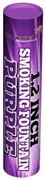 Цветной дым фиолетовый 60 сек. h -170 мм