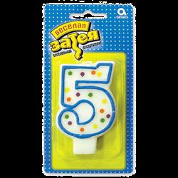 """Свеча-цифра """"5"""" - фото 7612"""