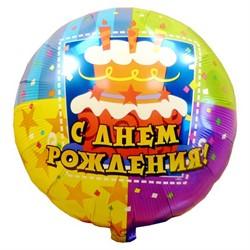 Шар С днем рождения торт - фото 8074