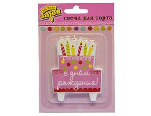 Свеча для торта С днем рождения Сладкий Праздник - фото 8400