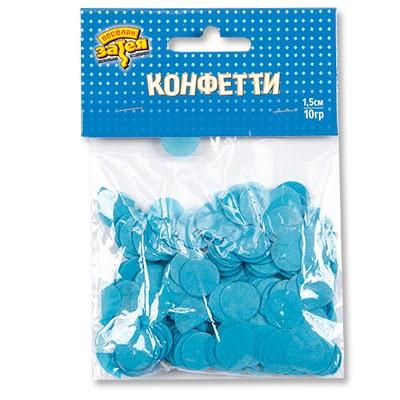 "Конфетти ""Круги Голубые"" - фото 8548"