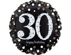 HB Sparkling Birthday 30 gold S55