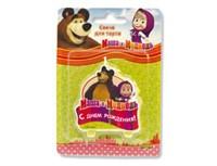 Свеча для торта С ДР Маша и Медведь