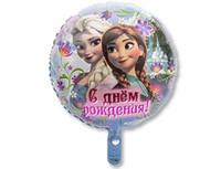 """Шар А 18"""" РУС С ДР Холодное сердце S60"""