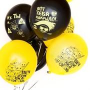 Воздушный шар Вечеринка Emoji
