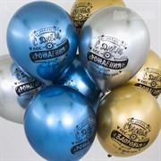 Воздушный шар С Днем Рождения! (пожелания)