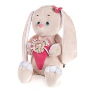 Романтичный Зайчик с Розовым Сердечком, 25 см, в Коробке