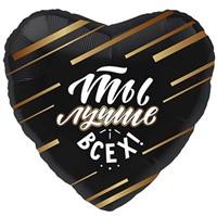 """Шар Р 18"""" РУС ТЫ ЛУЧШЕ ВСЕХ Черное сердце"""